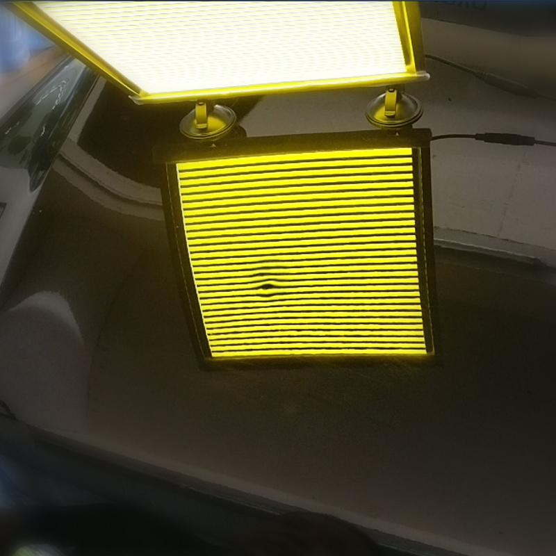 汽车凹陷修复条纹整平灯