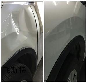 汽车免喷漆凹陷修复技术培训介绍
