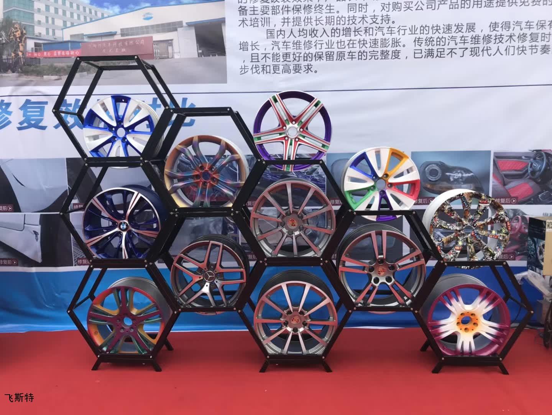技能中国行展示交流活动