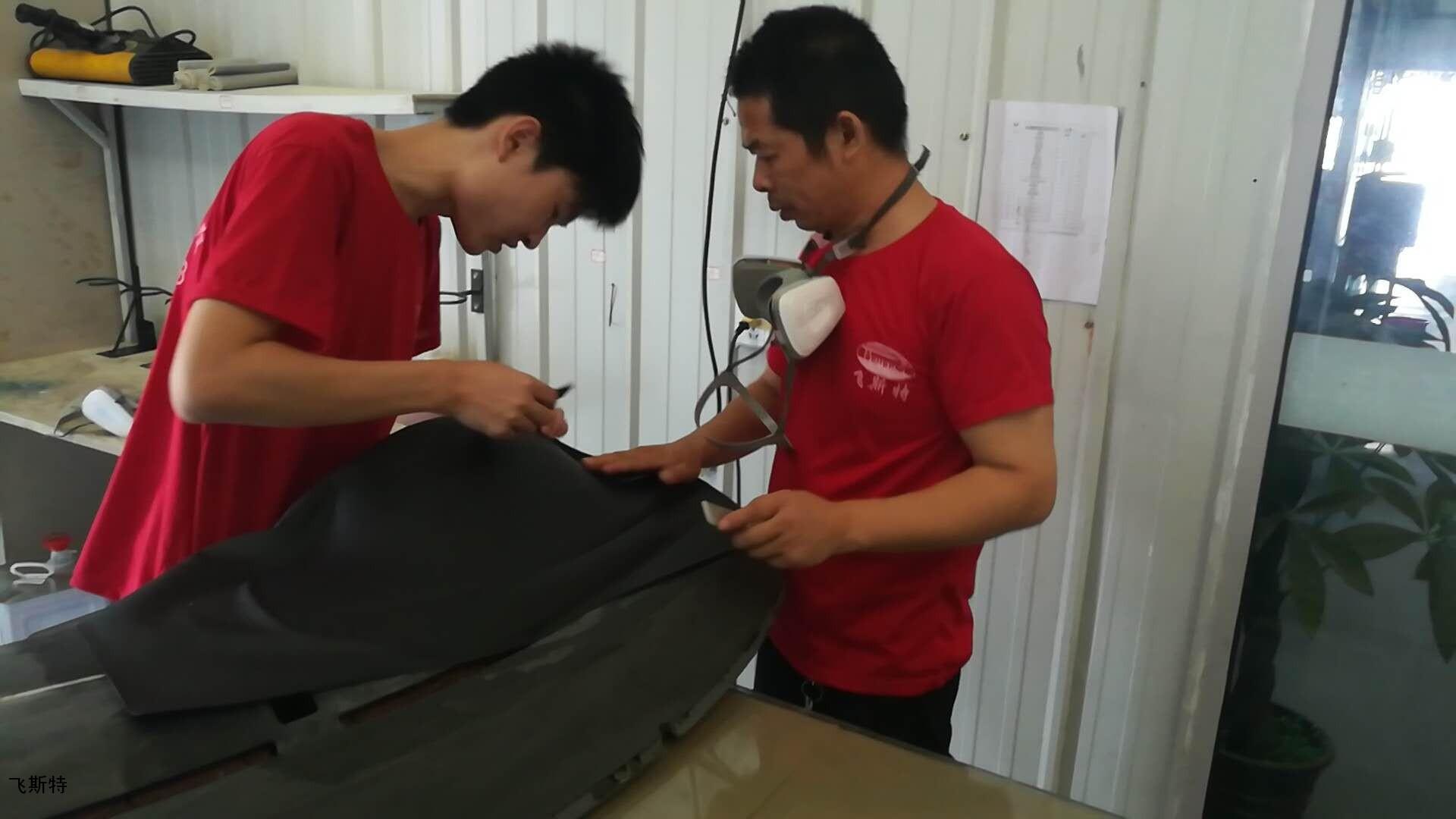 汽车内饰修复技术学习