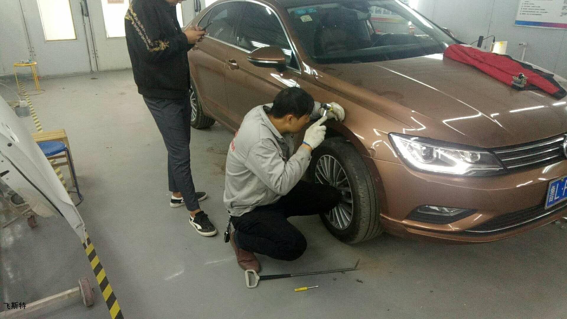汽车凹陷修复技术培训