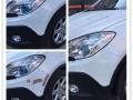 飞斯特科技揭秘:汽车如何进行车身漆面快速修复 (116播放)