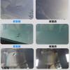 汽车挡风玻璃修复技术揭秘,真的这么靠谱吗?