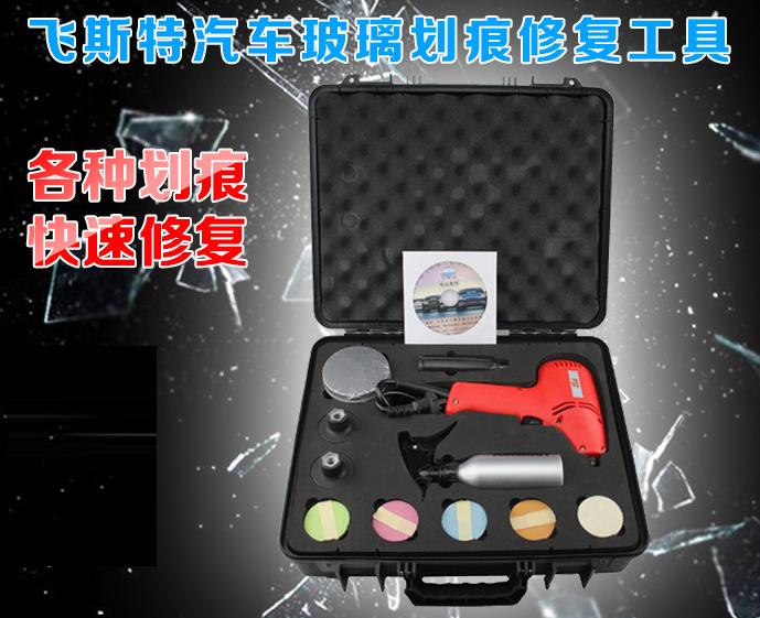 龙8国际娱乐pt挡风玻璃划痕龙8国际娱乐pt工具