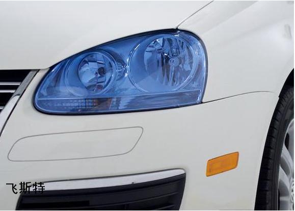 汽车车灯改色效果