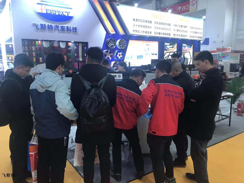 2019北京雅森汽车用品展飞斯特展位现场足迹