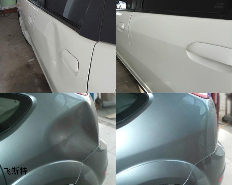 汽车免喷漆无痕修复凹陷效果
