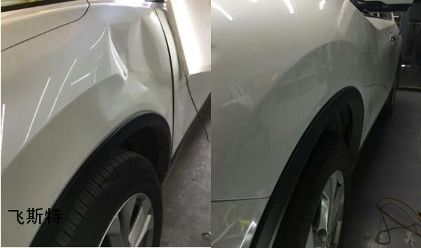 汽车无痕处理凹陷效果