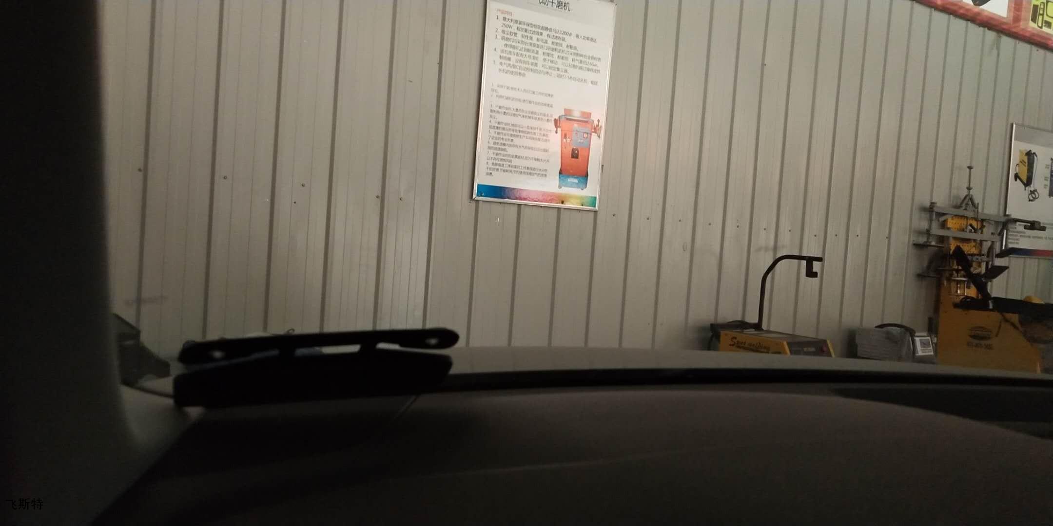 汽车挡风玻璃裂痕修复后