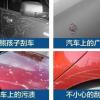 汽车车身划痕五个修复技巧,轻松掌握,快速受益