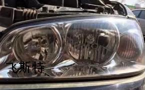 汽车大灯翻新后