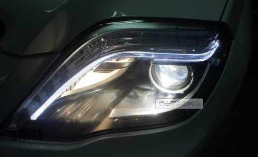 汽车车灯升级改装