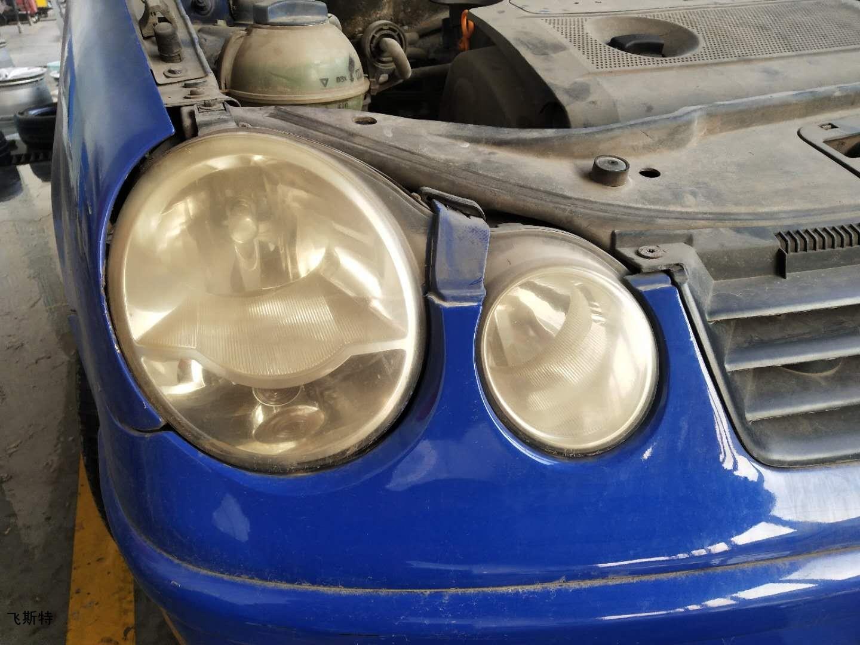 汽车大灯翻新前