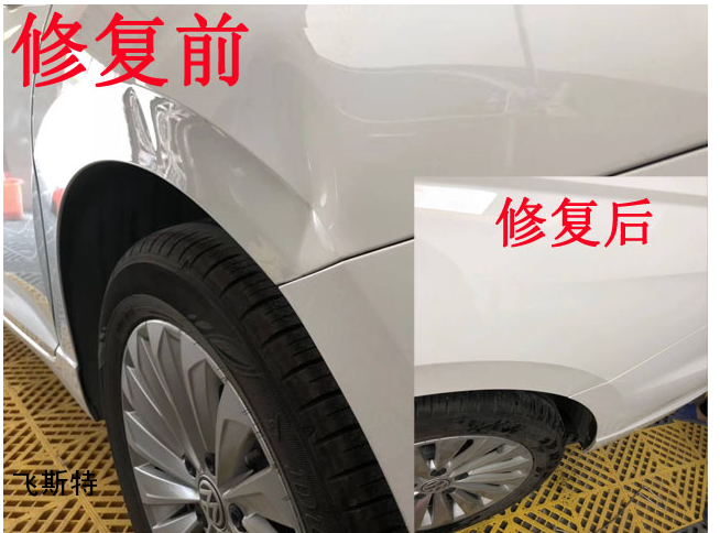 汽车凹陷无痕修复处理车身受损效果