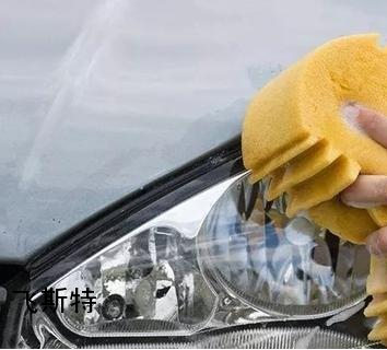 汽车大灯灯罩发黄修复