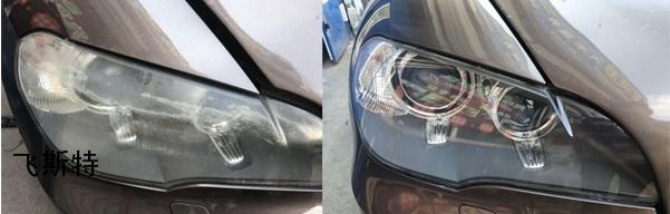 專業汽車大燈維修工具