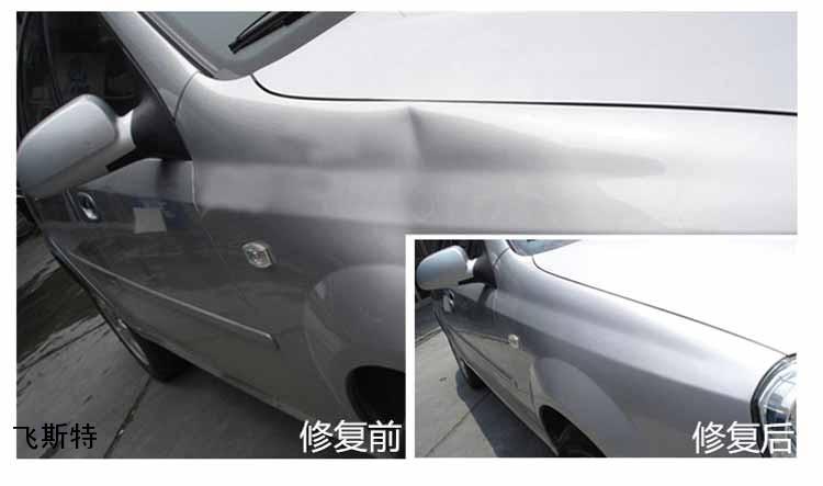 汽车车身凹凸修复效果