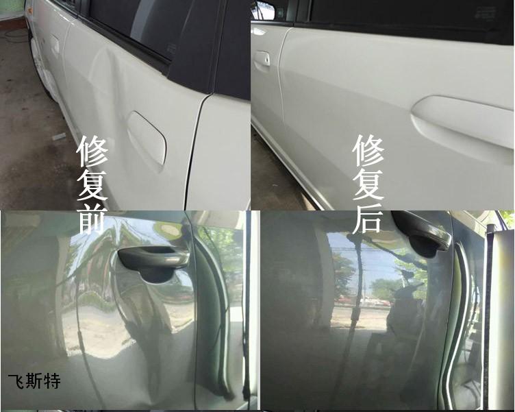 汽车无痕修复车身凹陷效果