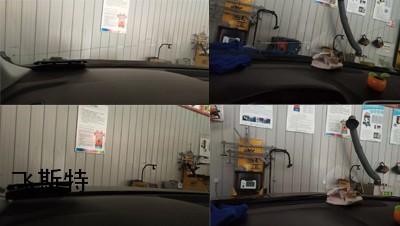 汽车挡风玻璃破损修复