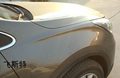 汽车翼子板凹坑修复